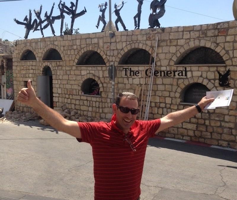 Sukkot at Israel ScaVentures!