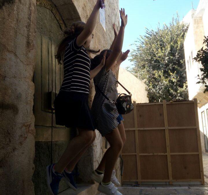 Jerusalem Day Yom Yerushalayim 2017