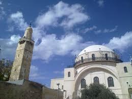 23 (Un)Familiar Facts About Jerusalem: Part 5
