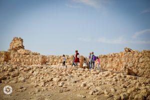 Masada Scavenger Hunt