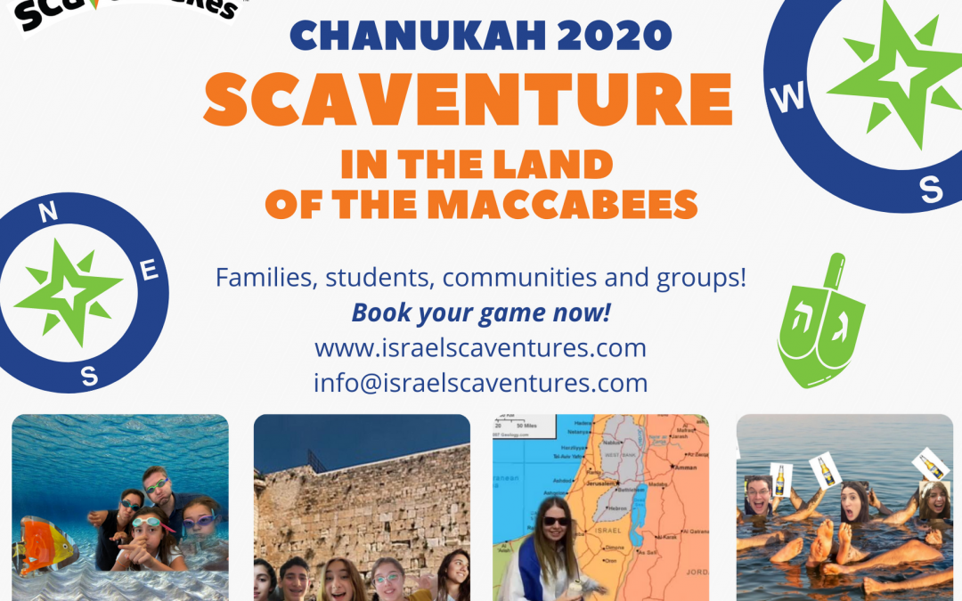 The Ultimate ScaVentures guide to Chanukah